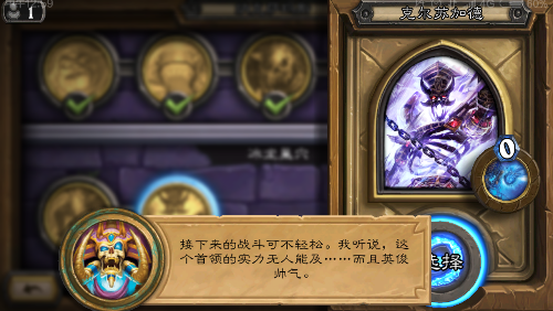 Screenshot_2016-06-23-12-59-18_com.blizzard.wtcg.hearthstone.png